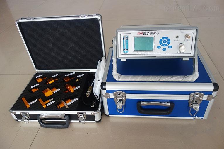 SF6智能微水仪/微水测试仪厂家供应