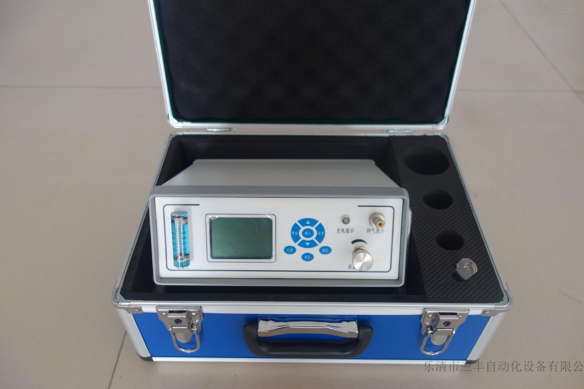 气体微水测试仪,SF6纯度分析仪