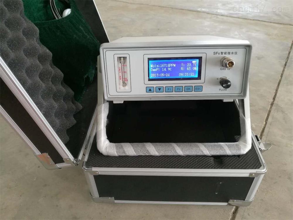 SF6智能微水仪 SF6漏点仪生产厂家