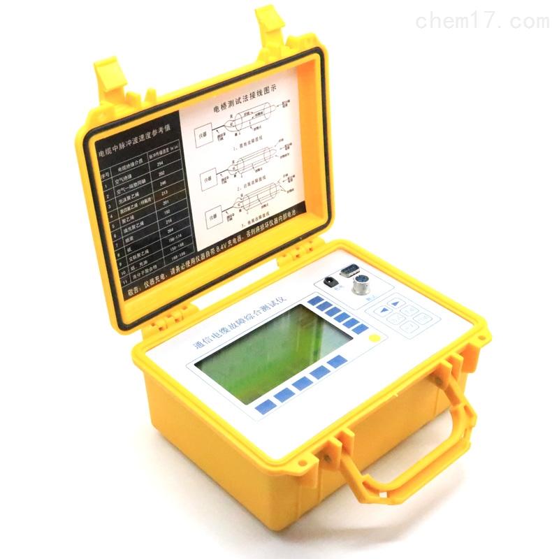 电缆探伤仪/电缆故障测试仪