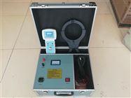 识别仪|电缆故障测试仪