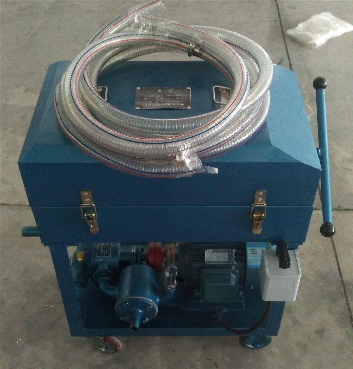 双级高效真空滤油机设备制造