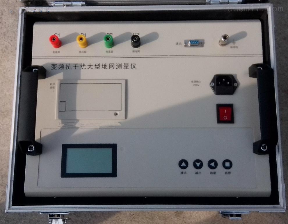 5A大地网接地电阻测试仪超低价