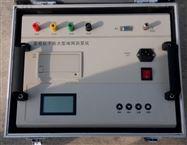 5A大型地网接地电阻测试仪品质保证