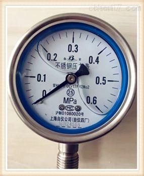 不锈钢耐震压力表Y-60 BFZ