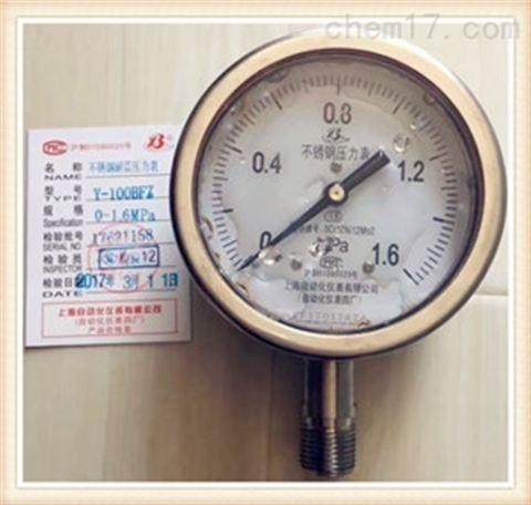 不锈钢耐震压力表Y-63FZ