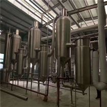 500L-5000L回收二手双效浓缩蒸发器
