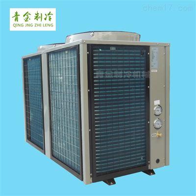 QX-10HP新疆高溫熱泵空氣能熱水機
