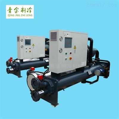 QX-280WS除濕恒溫水冷式螺桿冷水機