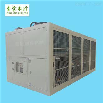 QX-270AS隧道风冷式螺杆冷水机