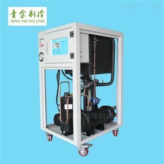 QX-1A切削液冷却冰水机