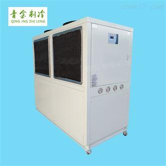 QX-15A风冷式冷冻机粉末涂装降温设备