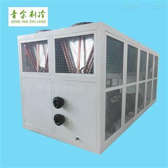 QX-270AS100HP螺杆式工业冷水机