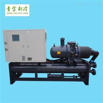 QX-300WS水冷式风冷式螺杆冷水机