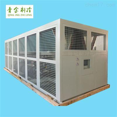 QX-320AS植物精煉風冷式螺桿冷水機