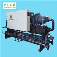 热回收型螺杆式冷水机