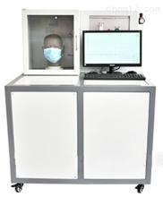 医用防护服过滤效率测试仪