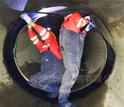 不鏽鋼雙脹環管道修複