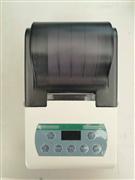 新版GMP GLP 天平打印机