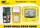 MCXLBW MicroClip XL四合一气体检测仪