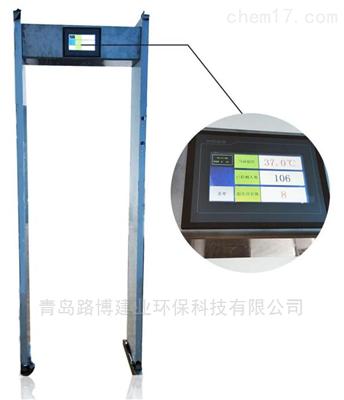 LB-104供应LB-104 门框式红外体温检测仪双探头