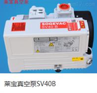 SV40B单极油式旋片真空泵SV40B,触摸屏贴合机用