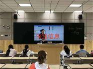 深途常态化录播系统就可空中课堂在线教学