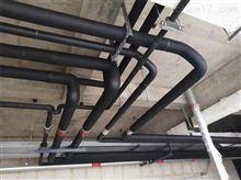 橡塑海绵保温施工方法厂家指导