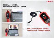 临沂UTi165A红外热像仪 温度筛查仪
