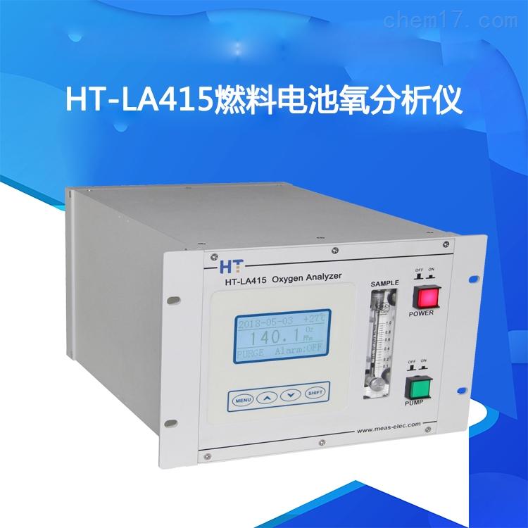 气流粉碎机设备氧分析仪