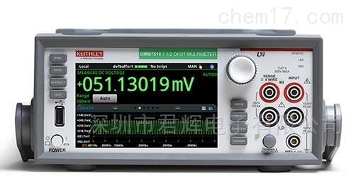 吉时利DMM7510七位半图形触摸屏数字万用表