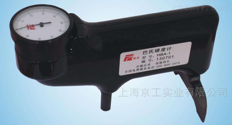 玻璃钢硬度计HBa-1