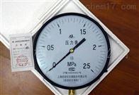 Y150- 250系列高压压力表