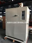 湘科RSQ06陶瓷抗热震性测定仪