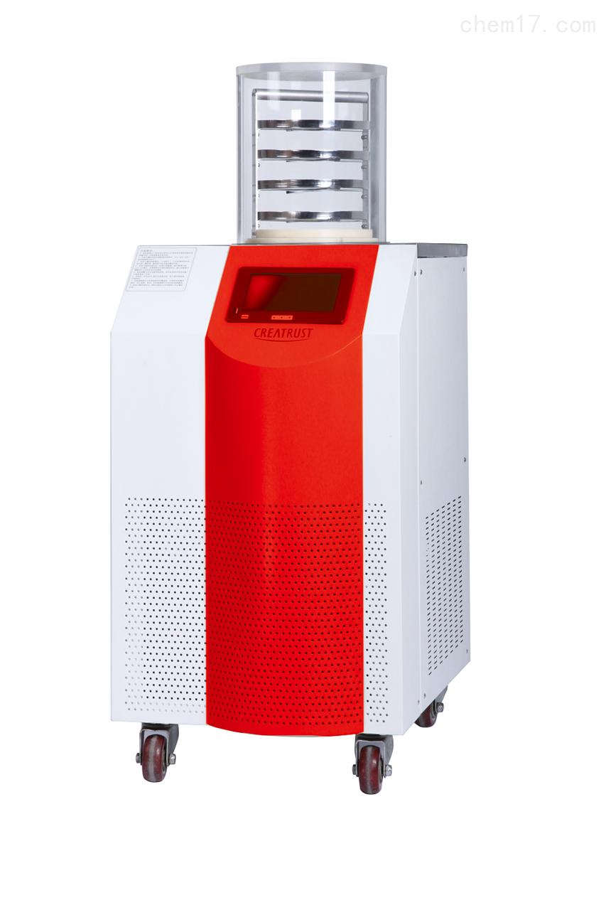 永合创信实验室冷冻干燥机立式冻干机