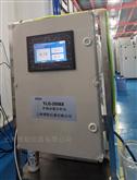 YLG-2058X余氯PH常州余氯PHCOD水质多参数   上海博取厂家