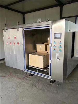 2立方 6立方三强口罩厂防护服厂环氧乙烷灭菌器箱柜