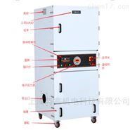 脉冲反吹式集尘机 工业集尘器 环保除尘器
