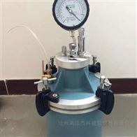 HC-7L型砼含气量测定仪