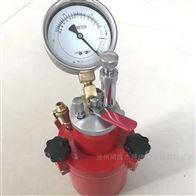 GQC-1型混凝土含气量测定仪