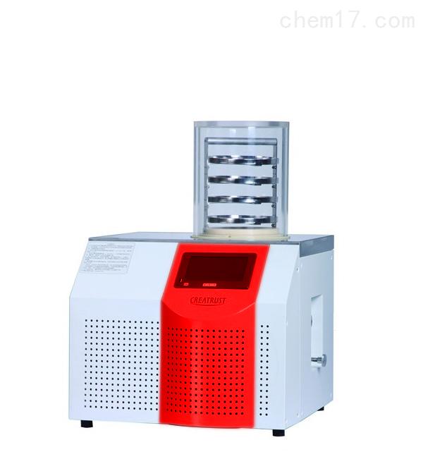 永合创信实验室冷冻干燥机台式国产冻干机