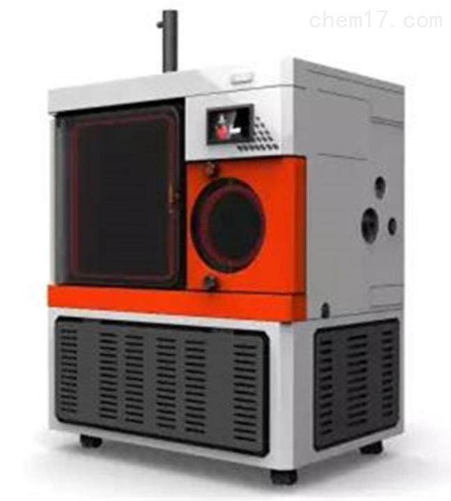 永合创信中试型冷冻干燥机国产冻干机