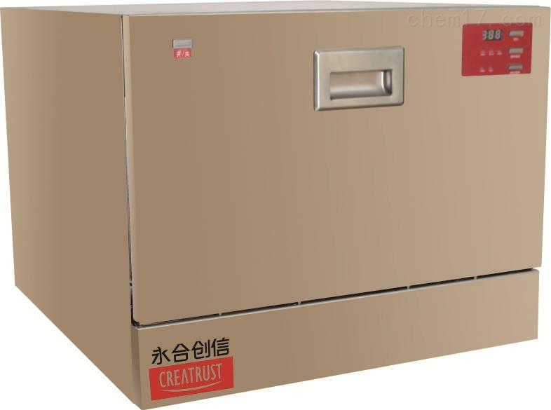 青岛永合创信实验室清洗实验瓶机国产洗瓶机