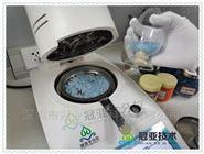 硫酸钡母料水分测量仪报价/技术标准