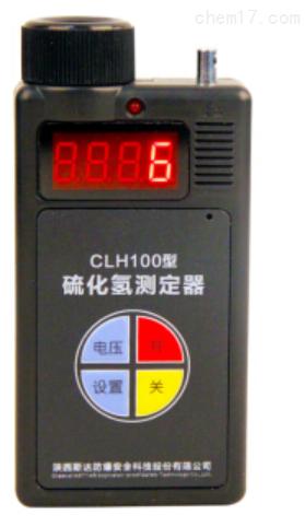 矿用防爆硫化氢测定仪