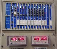 热膨胀监测仪DF9032维修厂家推荐