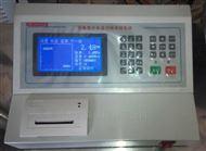 液晶显示电液伺服测控系统