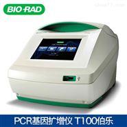 Bio-Rad/美国伯乐基因扩增仪梯度PCR仪96孔