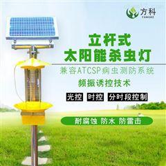 FK-S20太阳能频振式杀虫灯厂家