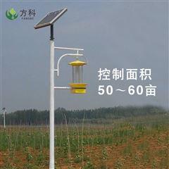FK-S20太阳能灭虫灯